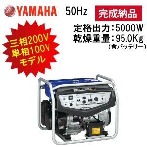 発電機 (ヤマハ)  EF6000TE 50Hz 試運転実施|sanwa-auto