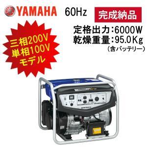 発電機 (ヤマハ)  EF6000TE 60Hz 試運転実施|sanwa-auto