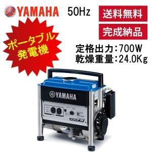 発電機 (ヤマハ)  EF900FW 50Hz 試運転実施 ポータブル発電機|sanwa-auto