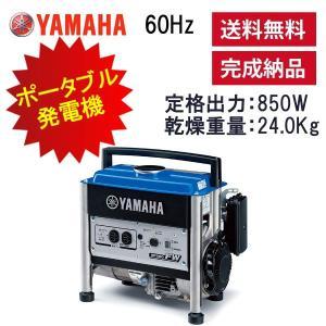 発電機 (ヤマハ)  EF900FW 60Hz 試運転実施 ポータブル発電機|sanwa-auto