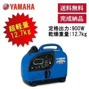 発電機 (ヤマハ)  EF900iS インバータ 試運転実施|sanwa-auto