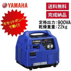 発電機 ヤマハ EF900iSGB2 カセットボンベ燃料 インバータ 試運転実施|sanwa-auto