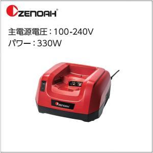 ゼノア QC330ZR バッテリー急速充電器 BLi200ZR専用 ゼノアバッテリーシリーズ BHB250P BHT250PD60 BTR250PL BBC250PW|sanwa-auto