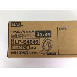 (在庫あり)マックス 感熱紙ラベル LP-S40...の商品画像