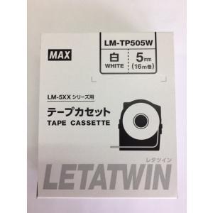 マックス レタツイン テープカセット LM-T...の関連商品1