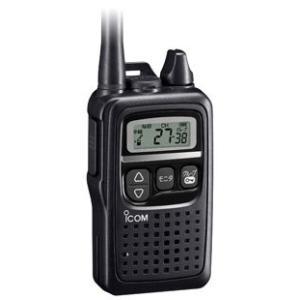 IC-4300(アイコム/特定小電力トランシーバー/無線機)