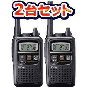 IC-4350-2台セット(アイコム/特定小電...の関連商品7