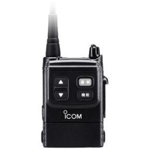 IC-5010(アイコム/特定小電力無線機/トランシーバー)