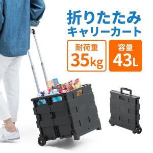 カート キャリー 台車 折りたたみ式 ショッピングカート キャリーBOX コンテナキャリー コロコロ 軽量 買い物カート キャリーカート(即納)|sanwadirect