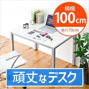 デスク 幅100cm パソコン オフィス シンプル ワークデスク テーブル|sanwadirect