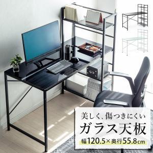 パソコンデスク ガラス ワイド 幅120cm ワークデスク|sanwadirect