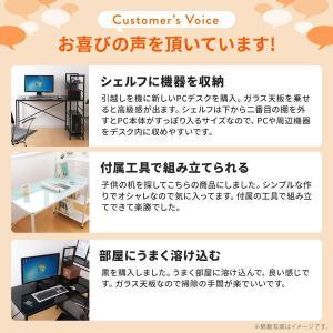 パソコンデスク 幅120cm ガラス ワークデスク ワイド(即納)|sanwadirect|02