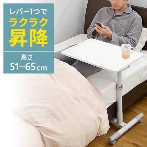 サイドテーブル ベットサイド テーブル ノートパソコン デスク スタンド コンパクト(即納)|sanwadirect