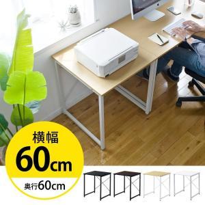 デスク パソコンデスク 木製 ワーク テーブル シンプル 平机 幅60cm 机(即納)|sanwadirect