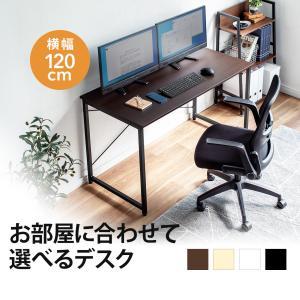 パソコンデスク 机 幅120cm シンプル ワークデスク テーブル 学習 オフィス 作業台 事務 長...
