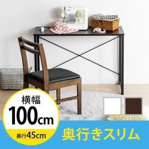 シンプルデスク 幅100cm パソコンデスク シンプル デスク(即納)|sanwadirect