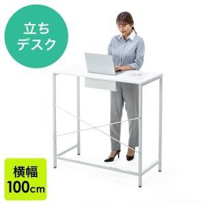 スタンディングデスク テーブル 高さ100cm 幅100cm 立ち会議 ミーティング ハイタイプ パソコン カウンター 作業台|sanwadirect