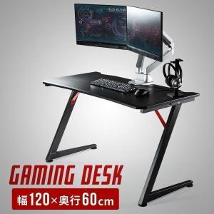 ゲーミングデスク パソコンデスク 幅120cm PCデスク 平机 ワークデスク ゲームデスク