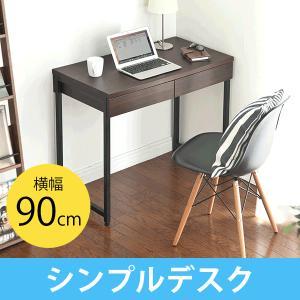 パソコンデスク ワークデスク 幅90cm 木製 ブラウン|sanwadirect