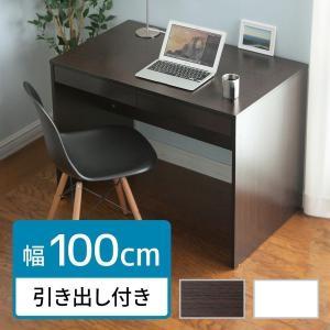 パソコンデスク 木製 シンプル デスク 幅100cm ワークデスク(即納)|sanwadirect