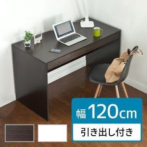 パソコンデスク 幅120 机 PCデスク 木製 ワークデスク(即納)|sanwadirect