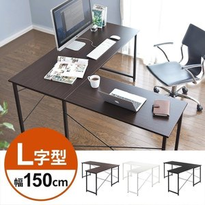 L字デスク パソコンデスク コーナーデスク PCデスク 幅150cm ゲーミング おしゃれ 木製 ワイド L字型の写真
