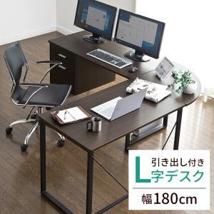 パソコンデスク L字 デスク PCデスク 木製 収納付き|sanwadirect