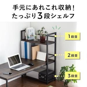 デスク ラック パソコンデスク ロータイプ ロ...の詳細画像4