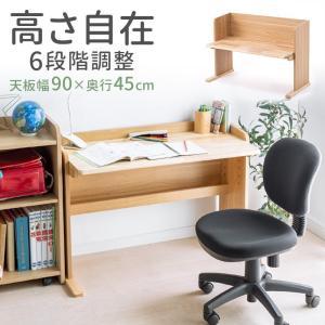 学習机 シンプル 高さ調節可能 幅95cm 奥行47cm コンパクト おしゃれ 木製 勉強机 パソコ...