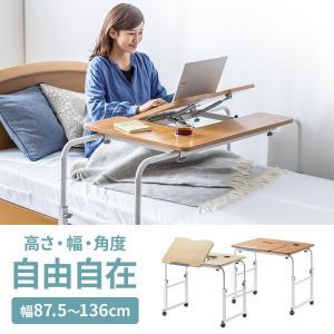 ベッドサイドテーブル パソコンデスク 昇降式テーブル おしゃれ 補助テーブル 介護用 介助 多機能 高さ調節 伸縮 キャスター付き 幅80cm 奥行60cm(即納)|sanwadirect