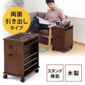 ワゴン サイドワゴン 木製 キャスター付 ソファー ベッド コンパクト|sanwadirect
