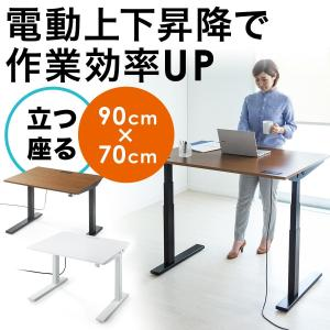 スタンディングデスク スタンディングテーブル 昇降式 幅90cm(即納)|sanwadirect