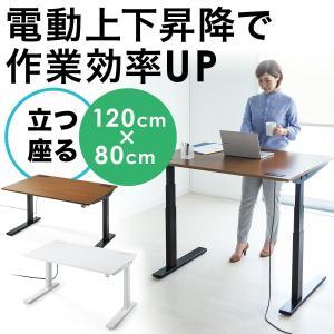 スタンディングデスク スタンディングテーブル 昇降式 幅120cm|sanwadirect