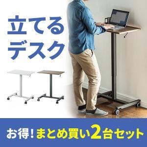 昇降デスク スタンディングデスク テーブル ガス圧 上下 昇降式  パソコンデスク キャスター付き ...