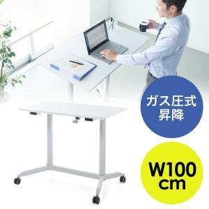 スタンディング デスク 昇降式 デスク テーブル 昇降デスク 幅100cm(即納)|sanwadirect