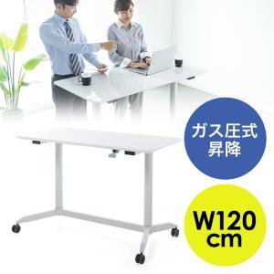 スタンディング デスク 昇降式 デスク テーブル 昇降デスク 幅120cm(即納)|sanwadirect