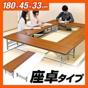 合計5,000円以上お買い上げで送料無料(一部商品・地域除く)! 会議等に最適な折りたたみ式テーブル...
