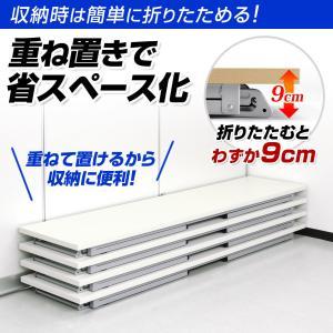 会議用テーブル 折りたたみ 長机 会議デスク 会議室 幅150cm 奥行き45cm(即納)|sanwadirect|03