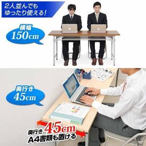 会議用テーブル 折りたたみ 長机 会議デスク 会議室 幅150cm 奥行き45cm(即納)|sanwadirect|06