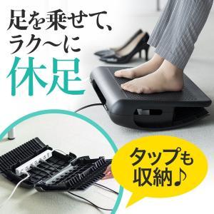 フットレスト 足置き 足休め(即納)|sanwadirect
