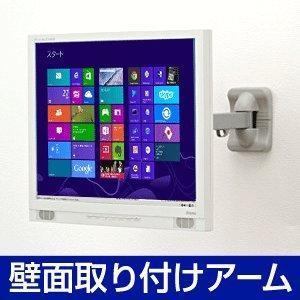 モニターアーム 液晶モニター 壁掛け 壁取り付け ロングアームタイプ スタンド(即納)|sanwadirect