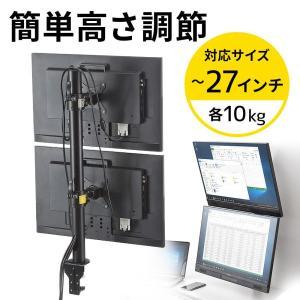 モニターアーム 2画面 デュアルモニター 液晶 パソコン モニターアーム(即納)|sanwadirect