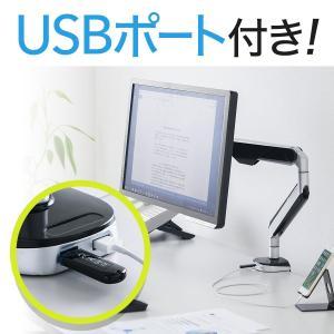 モニターアーム 水平垂直3関節 パソコン モニターアーム(即納)|sanwadirect