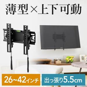 テレビ壁掛け金具 金物 テレビ台 TV 26 32 37 42型対応 角度調整(即納) sanwadirect