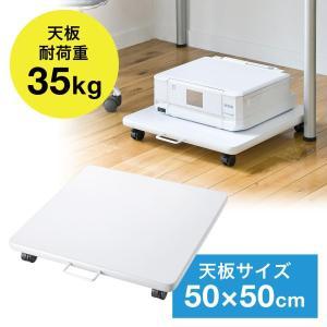 プリンター台 レーザプリンター インクジェットプリンター対応 キャスター付き|sanwadirect