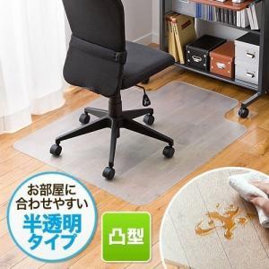 チェアマット チェア マット 床 保護(即納)|sanwadirect