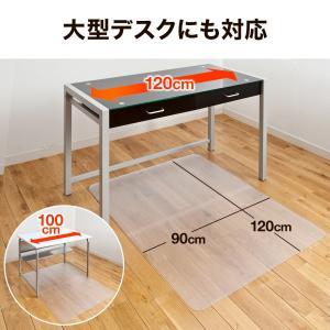 チェアマット ポリカーボネート 120×90cm(即納)|sanwadirect|05