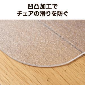 チェアマット ポリカーボネート 120×90cm(即納)|sanwadirect|06