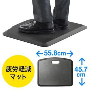疲労軽減マット 腰痛 対策 滑り止め機能 立ち仕事対策 耐水 作業 工場(即納)|sanwadirect