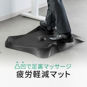 マット 疲労軽減 クッション 腰痛対策 立ち仕事 キッチン 耐水 工場 作業 凸凹付き 幅77.5cm 奥行63.7cm 高さ7.7cm(即納)|sanwadirect